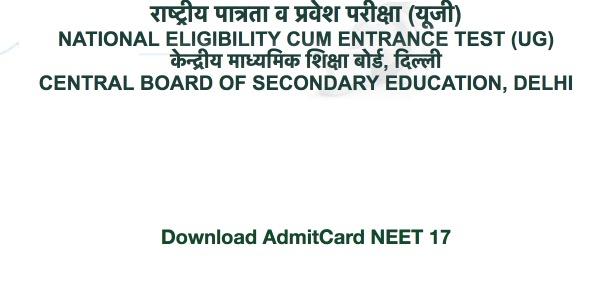 download cbse neet 2017 admit card