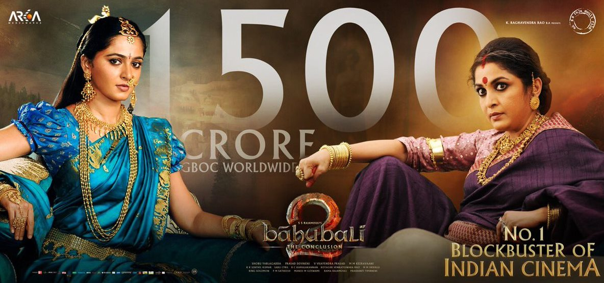 Baahubali 2 Box office Collection - Blockbuster 1500 crore Record breaking continues 3rd Week