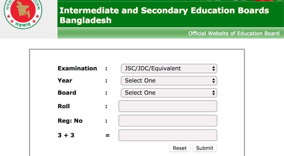 Bangladesh SSC Result 2017