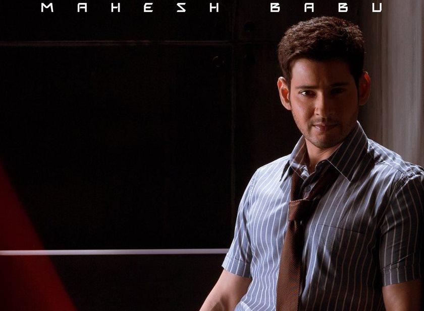 Mahesh Babu's Spyder teaser release date announced