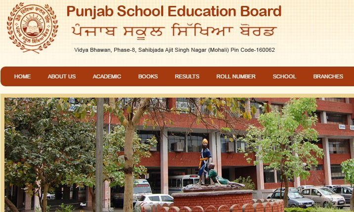 Punjab Board PSEB 10th Result to be Declared Today @pseb