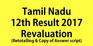 Tamil Nadu 12th Result 2017 Revaluation