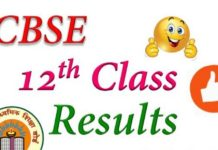 cbse 12th results 2017