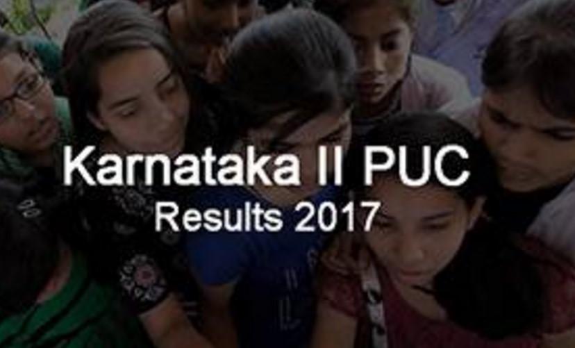 karnataka puc exam result 2017