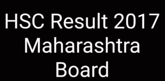 maharashtra board hsc result 2017