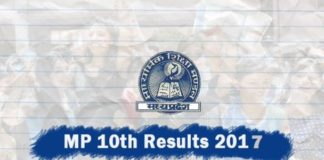 mpbse hsc result 2017