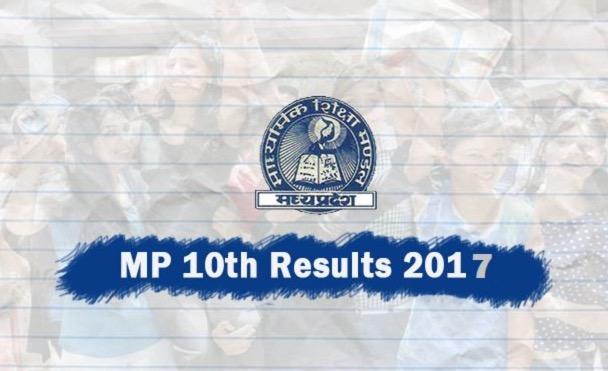 mpbse hsc result 2017