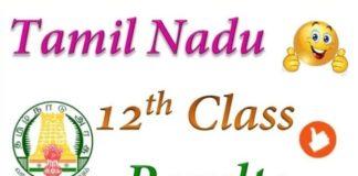 tamil nadu hsc result 2017
