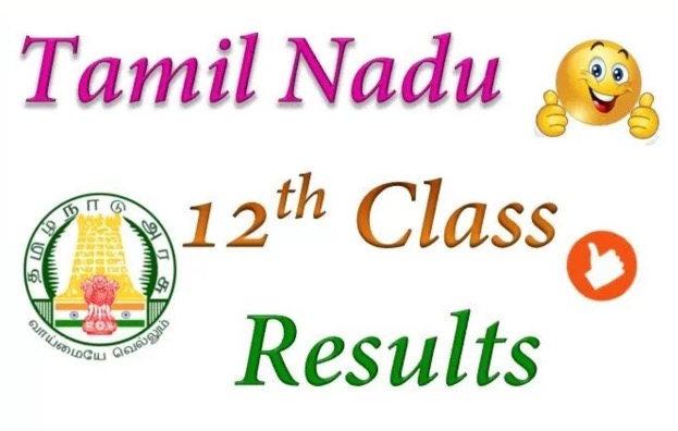 Tamil Nadu HSC results 2017 to be released tomorrow at tnresults