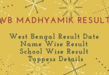wbbse madhyamik result 2017