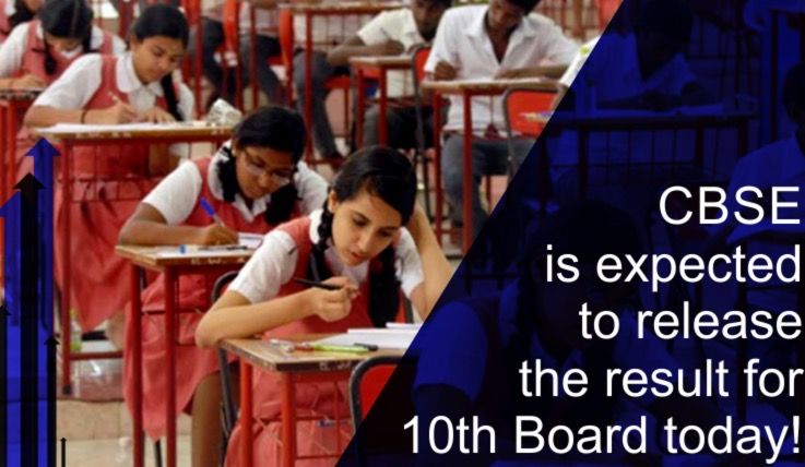 CBSE Class 10th results 2017 to be declared today