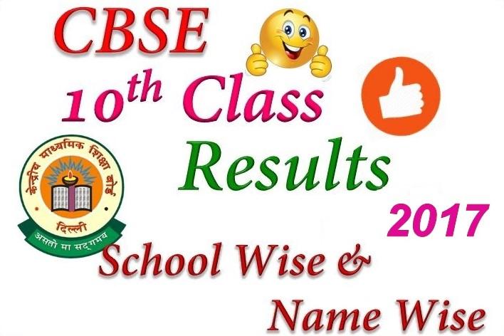 cbse class 10 results 2017