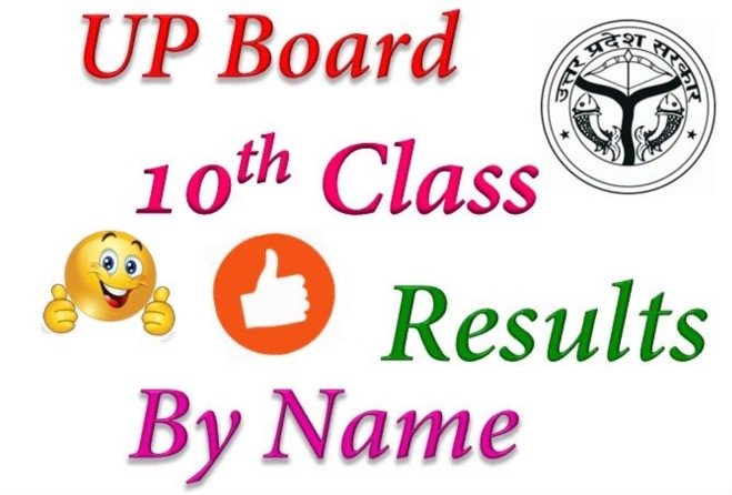 In to publish UP Board result 2017 class 10, 12 today