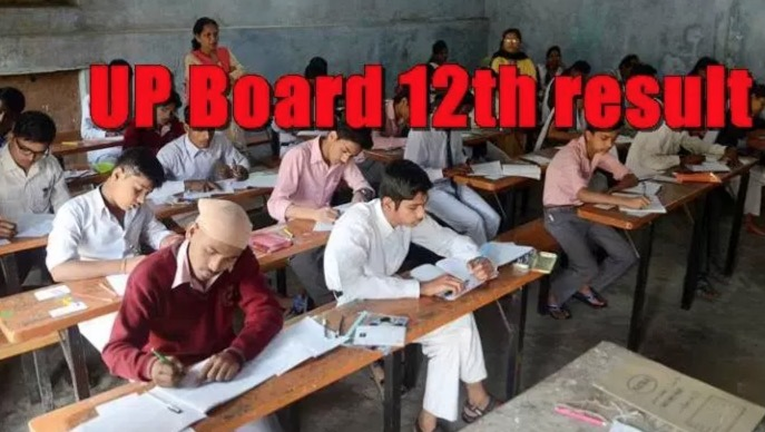 UP state board results are out, check upmsp