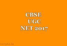 CBSE UGC NET 2017