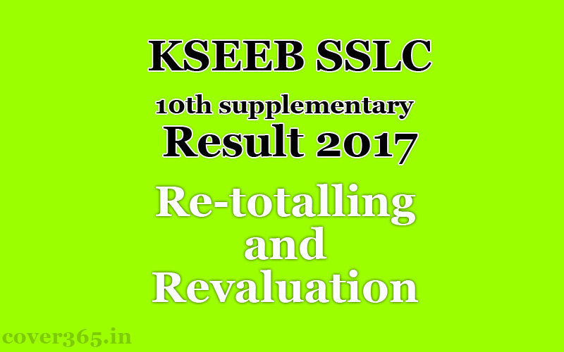 KSEEB SSLC 10th supplementary result 2017 declared - Re-totalling and revaluation process