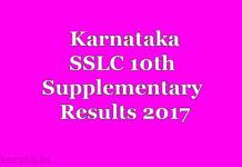 Karnataka SSLC 10th Supplementary Results 2017