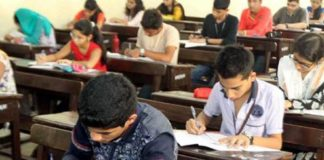 NEET 2017 Gujarat merit list declared - check it on medadmgujarat.org