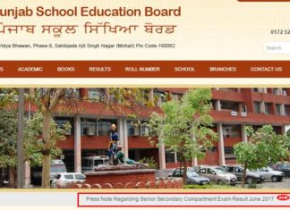 PSEB 12th Result 2017 declared - Check Compartment Exam result on pseb.ac.in