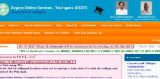 TS DOST UG degree 2nd Seat Allotment 2017 declaring TODAY at dost.cgg.gov.in