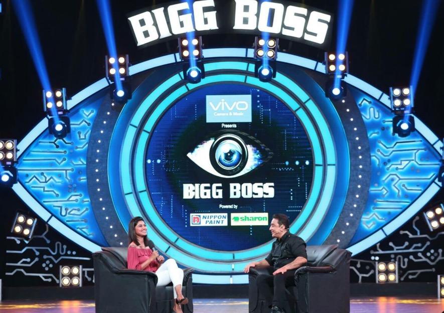 Bigg Boss Vote - Oviya Elimination
