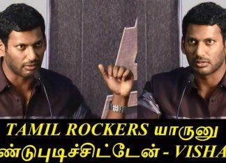 Tamilrockers