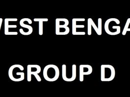 West Bengal Group D Result