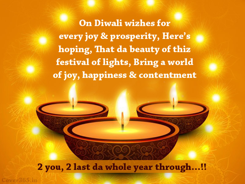 Happy Deepavali 2017 Greetings Wishes, Pictures, Messages 1
