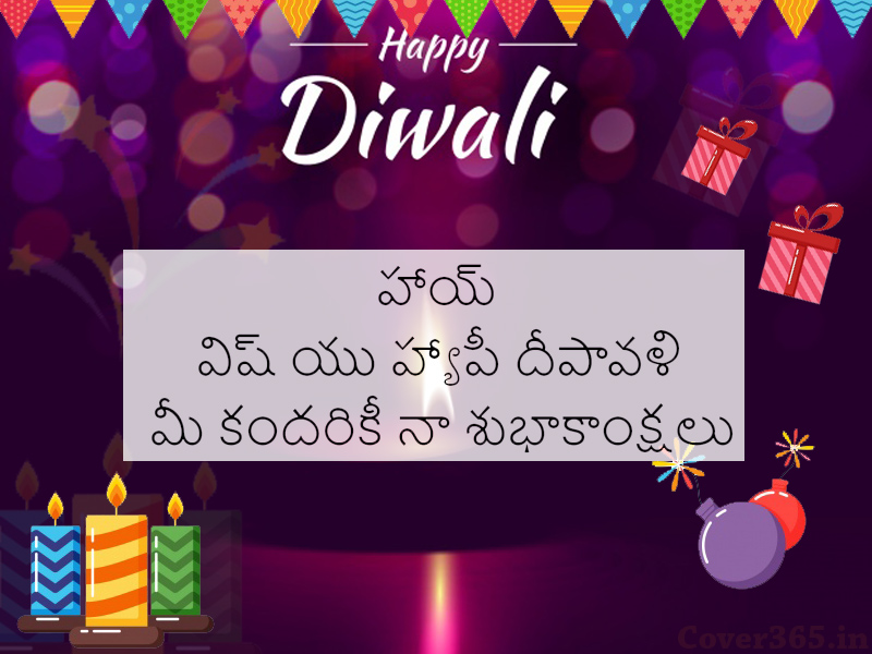 Happy Deepavali 2017 Greetings Wishes, Pictures, Messages 3