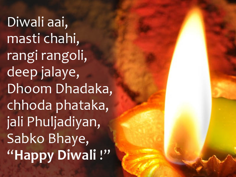 Diwali 2017 Hindi Wishes, Greetings, Quotes, Messages 2
