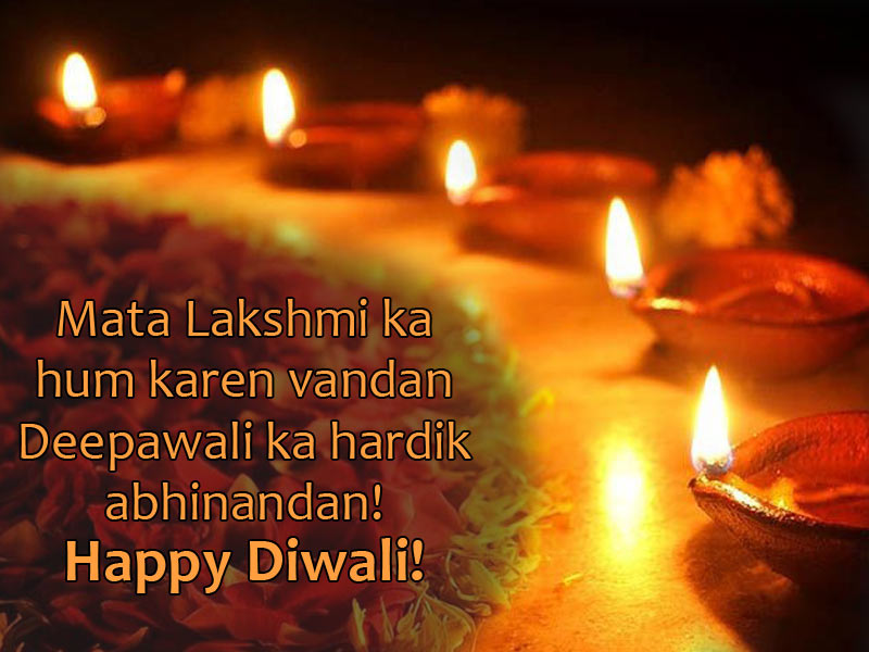 Diwali 2017 Hindi Wishes, Greetings, Quotes, Messages 3