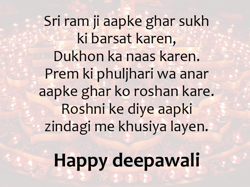 Diwali 2017 Hindi Wishes, Greetings, Quotes, Messages 4