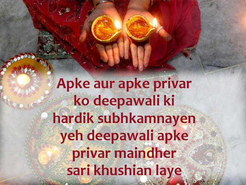 Diwali 2017 Hindi Wishes, Greetings, Quotes, Messages 5