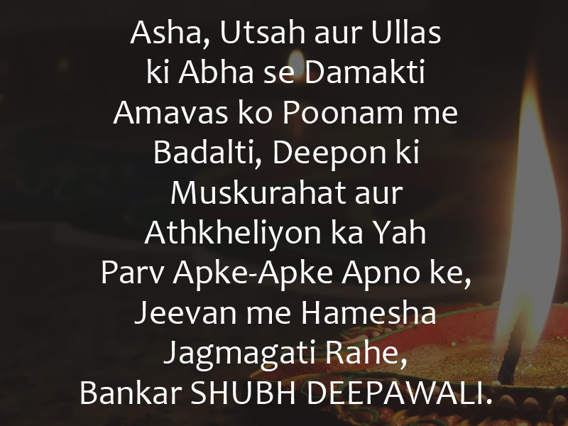 Diwali 2017 Hindi Wishes, Greetings, Quotes, Messages 1