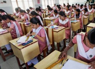 10th & 11th & 12th Public Exam - TN March 2018