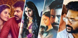 4 Tamil Movies releasing on 29 December 2017