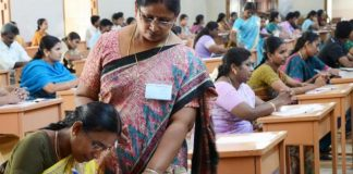AP TET 2018 postponed date and important notification
