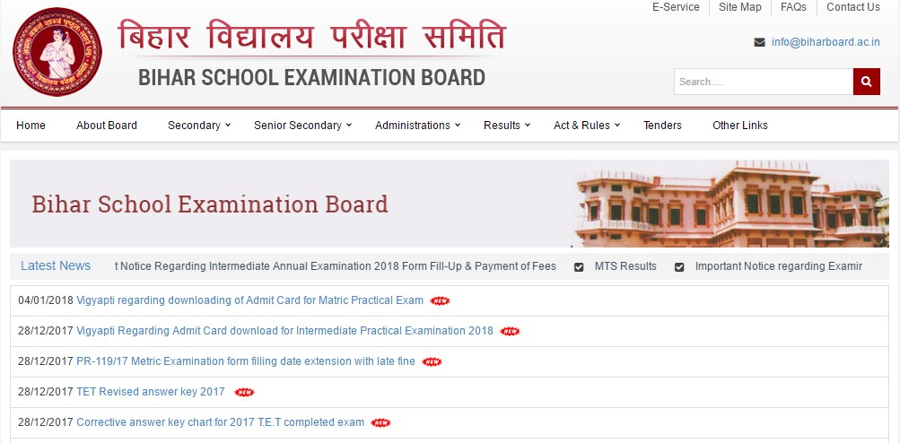 Bihar 10th Practical Exam Admit Card 2018 released