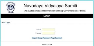 NVS Admit Card 2018
