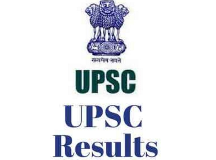 civil service exam result 2017 pdf