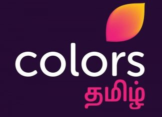 Colors Tamil TV Channel Shows Timing