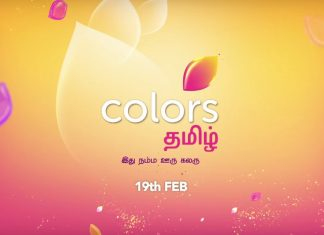 Colors Tamil channel