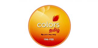 Colors Tamil videos promos