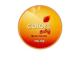 Colors Tamil videos promos