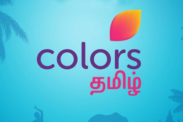 Colors Tamil New serials and shows launches from February 20