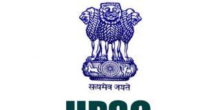 UPSC Civil Services Preliminary Exam 2018 Notification at upsc.gov.in