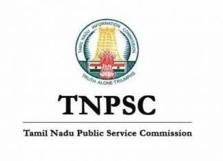 TNPSC Group 4 result 2018