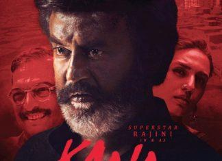 Kaala movie Facebook live