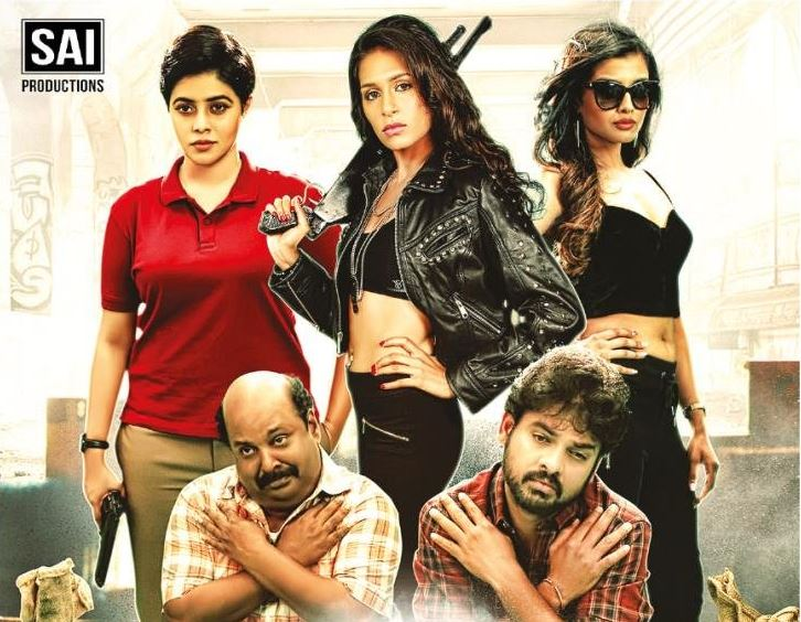 Ivanukku Engeyo Macham Irukku full movie leaked online