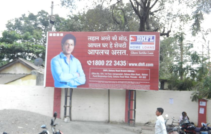 DHFL Gets NHB's approval